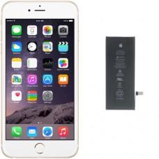 Reparar Batería iPhone 6S - Servicio Técnico iPhone 6S iPhone 6S - Reparaciones